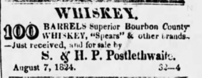An old newspaper ad for whiskey